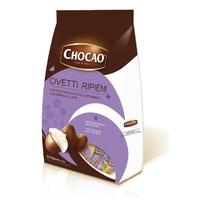 Яйца шоколадные Чокао с молочным кремом, Vergani, 125 г