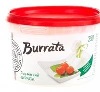 Сыр Буррата Классическая Сыроварня Волжанка, 250 г