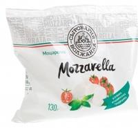 Сыр Моцарелла Сыроварня Волжанка, 130 г