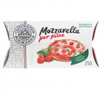 Сыр Моцарелла для пиццы Сыроварня Волжанка, 1 кг