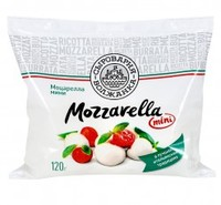 Сыр Моцарелла мини Сыроварня Волжанка, 120 г