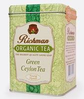 Зеленый цейлонский органический крупнослистовой чай YoungHyson Richman в жестяной банке,100 г